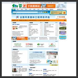 中国园林资材网