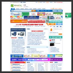 中国制药机械网