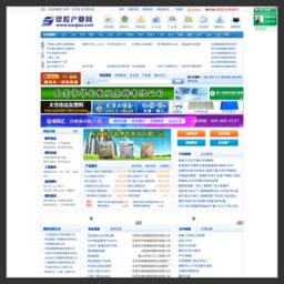 中国塑胶网