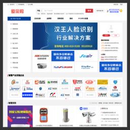 华强智慧网