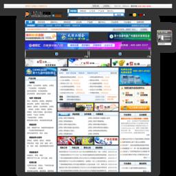 中国电焊机网