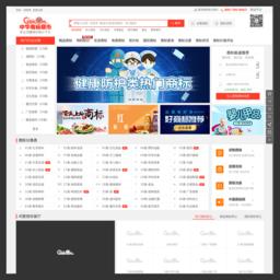 中华商标超市网