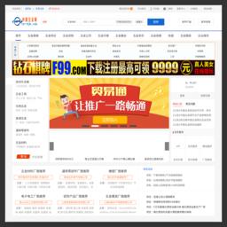 中国五金材料网