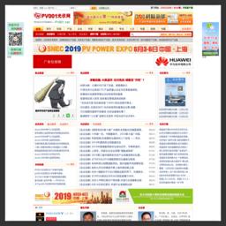 PV001光伏网