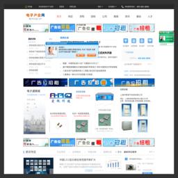 中国电子网
