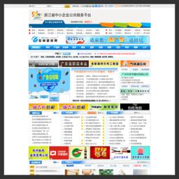 亚洲建材网