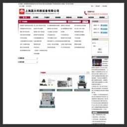 上海嘉大电工电子实验台