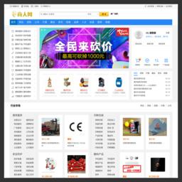 中国商人网