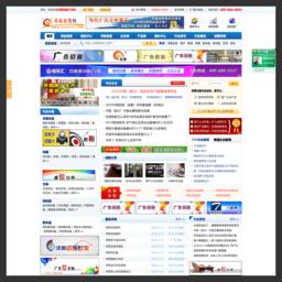 中国采暖设备网