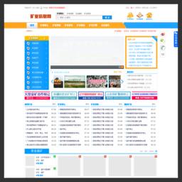 中国矿权交易网