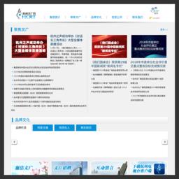 杭州文广网