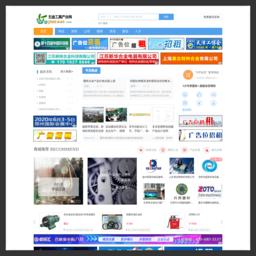 中国五金工具网