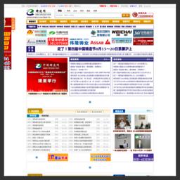 中国铸造网