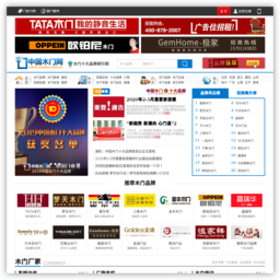 中国木门网