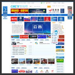 中国防水企业网