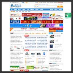 中国压缩机网