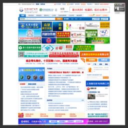 中国包装机械网