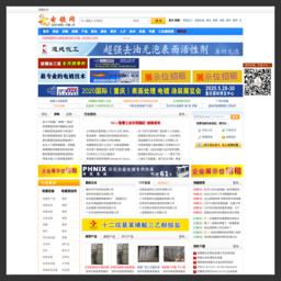 中国电镀网