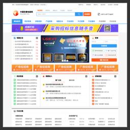 中国防爆电器网