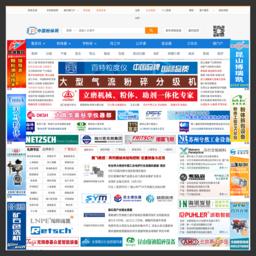 中国粉体网