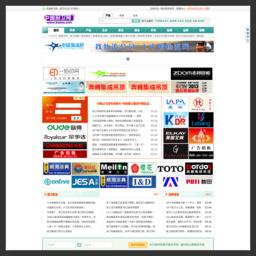 中国厨卫网