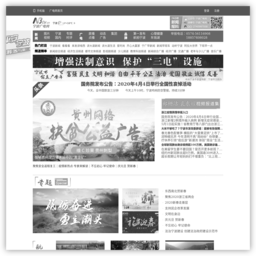 宁波广电网