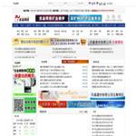 新干线商务网