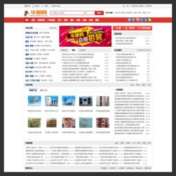 邯郸信息网