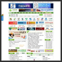 中国无纺布网