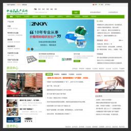 托盘产品网
