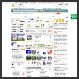 中国农商网