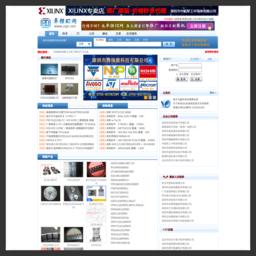 免费IC网