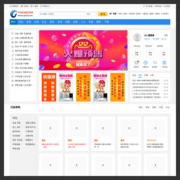 中国机械信息网