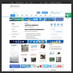 中国仓储货架网
