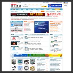 中国密封件网