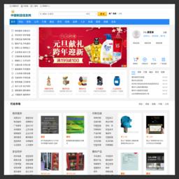 中国制造信息网