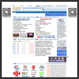 中国铝材信息网
