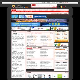中国灯具网