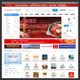 中国餐饮人才网