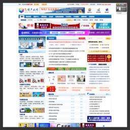 中国色谱网