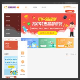 北京长城宽带官网