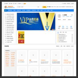 中国机械商务网