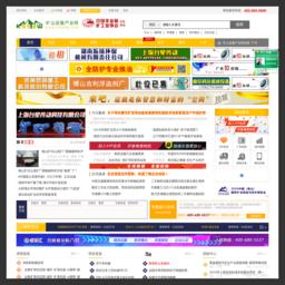 中国矿山设备网