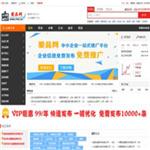 亿福商务网