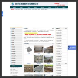 安平县步鑫丝网
