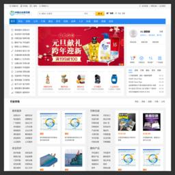 中国企业黄页网
