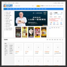 中华石商网