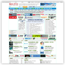 数控机床市场网