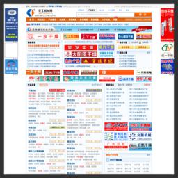 中国化工机械网