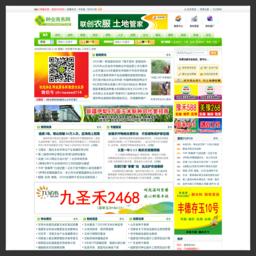 中国种业商务网